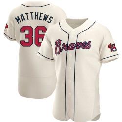 Gary Matthews Atlanta Braves Men's Authentic Alternate Jersey - Cream
